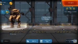 War Robots ロボット選択画面