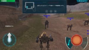 War Robots チュートリアル